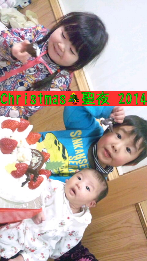 Christmas 聖夜