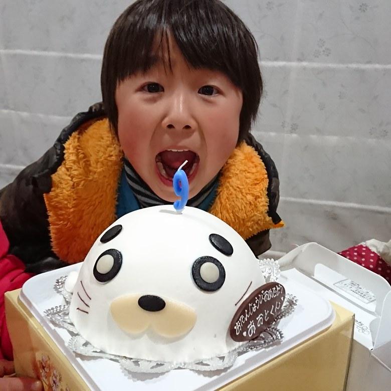 長男アオトの誕生日♪。.:*・゜