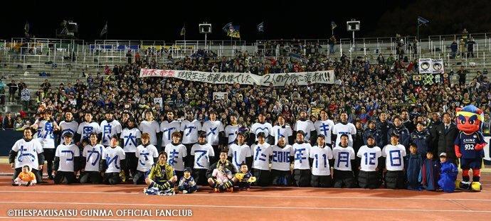 第41節徳島戦:ホーム最終戦