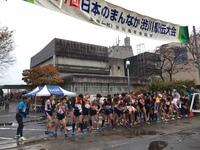 (11/18~23)おとらん,87回チャレラン!ぐんま,67回渋川駅伝