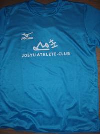 当クラブの「オフィシャルTシャツ」作成しました!