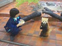 動物が好き。3