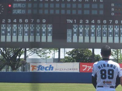 自分を信じて!#57 新井 裕太 選手