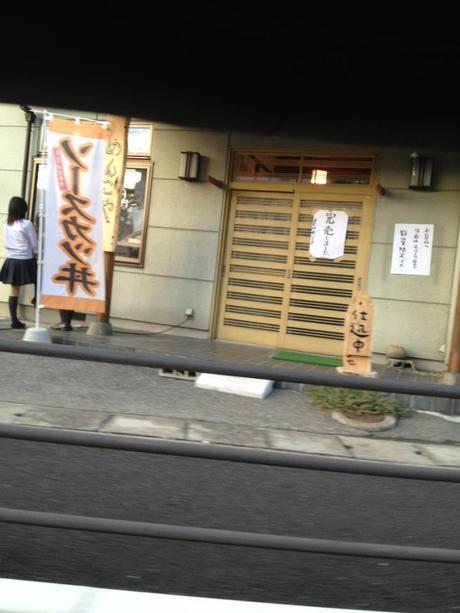 10月4日・臨時休業のお知らせ@伊勢崎市の理容室