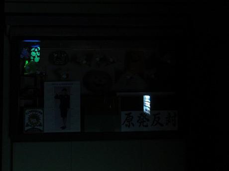 彼岸→ハロウィン@伊勢崎市の理容室