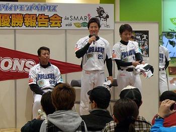 イベント参加報告!!12/13