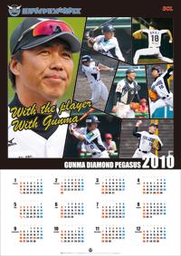 記念写真&カレンダー発売のお知らせ
