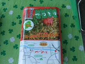 4月27日(土)vs信濃GS