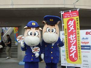 6月15日 vs福井ME戦