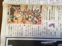 今日の上毛新聞