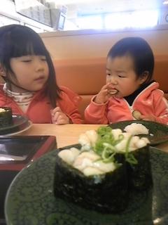 くら寿司行ってみた