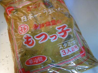 日本一のモツ煮@永井食堂