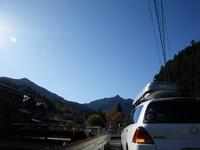 錦秋の小沢岳山行