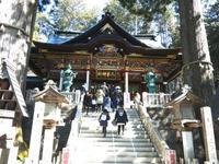 三峰神社散策