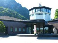 富岡市立妙義ふるさと美術館