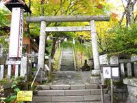熊野皇太神社