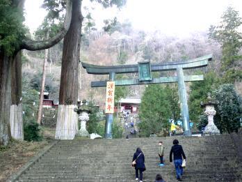 「妙義神社」参拝