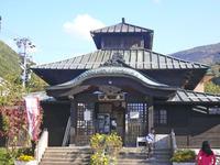山田温泉と松川渓谷
