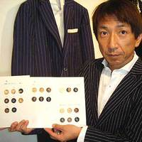 仕立ての良いスーツのこだわりボタン!
