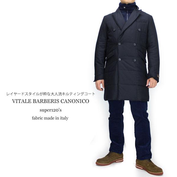 レイヤード・ダブルチェスターコート!