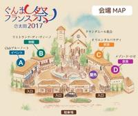 247-7  第7回ぐんまフランス祭㋐太田2017 (駐車場)