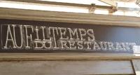 230-4 レストラン オ・フィル・デュ・トン (南仏)