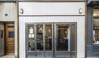 235-1 レストラン ガール・オ・ゴリーユ(パリ)