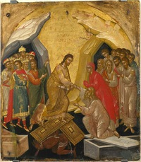 254  Joyeuses Pâques