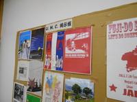 U.M.C.年忘れ爆音スタジオライブ2015