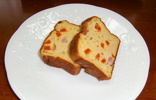 Cake sale ケーク サレ