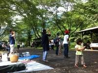 Fuji-Do Rock 2012