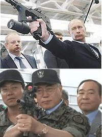 プーチンちゃんはKGB、文ちゃんは特殊部隊