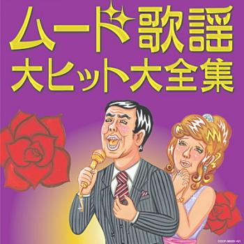 団塊世代「昭和風歌」ライブ