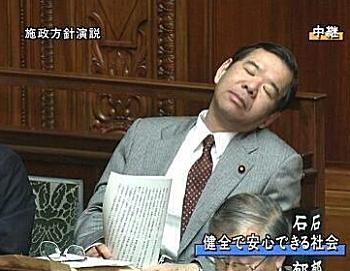 フランケン岡田とシモブクレ志位(笑)。