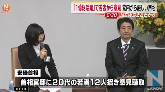 【安倍政権】最低賃金1000円は2025年(笑)。