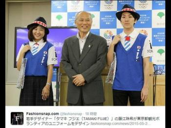それにしてもひどすぎる東京五輪の制服