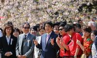 【首相官邸】日本も終わったな(笑)。