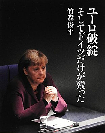 EU崩壊は当然。アーリア人は損得でしか動きませんから(笑)。