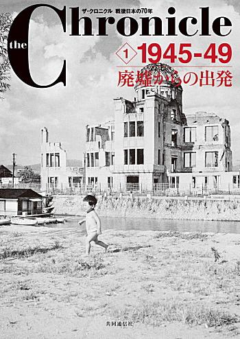 広島オバマ演説と乖離する現実