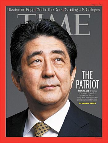 総選挙費用は800億円!??