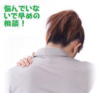 今度は左肩に四十肩の痛みが... 2