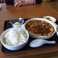 痺れる辛さの麻婆豆腐! 麻婆豆腐セット@四川料理江湖