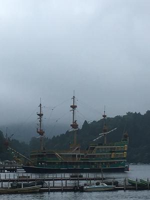 海賊船っ…