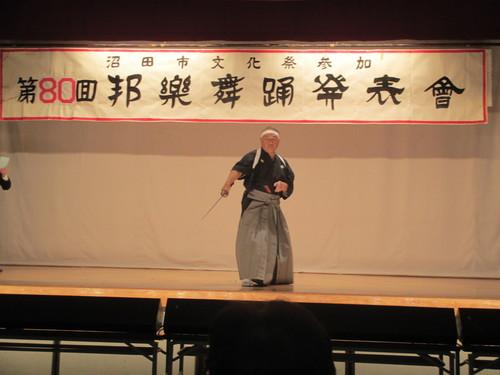 剣舞 「武田節」