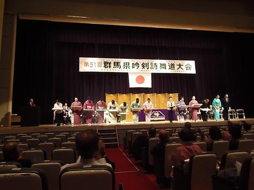 第51回群馬県吟剣詩舞道大会