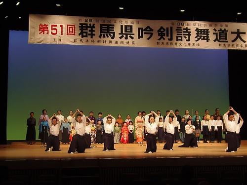 第6回幼少青年吟剣詩舞道発表会