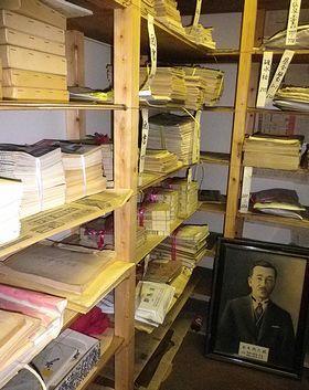 萩原鐐太郎と「萩原古文書館」