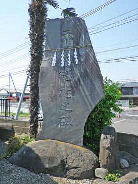 安中の風景-9 原市の「絹笠神社」 ♪