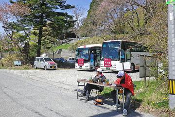 第40回 安政遠足侍マラソンのゴール風景(峠コース) ♪