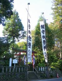 咲前神社の秋まつり 「太々神楽200年祭」♪